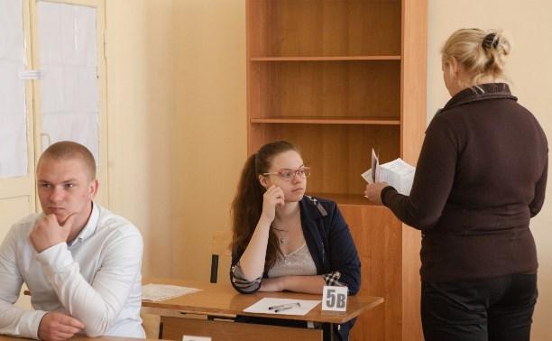 Выпускники могут написать ЕГЭ на 60 баллов, не решая задачи в части «С»