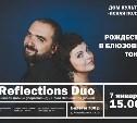 Внимание: в программе концерта в Ясной Поляне серьезные изменения