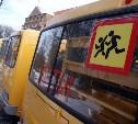 В Туле водителя уволили за нарушение правил перевозки детей