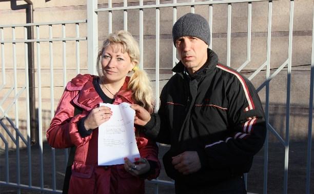 Родители трёх детей-беженцев из Луганска: «Мы не бросали дочку и сыновей!»