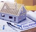 В каких случаях тулякам не нужно получать разрешение на строительство