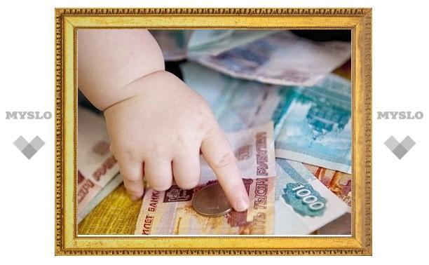 Жительница Ефремова Тульской области задолжала своему сыну 120 тыс. рублей