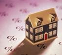 Объединение Тулы и Ленинского района не скажется на ценах на недвижимость