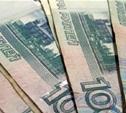 Тулячка пыталась откупиться от выплаты кредита в 20 млн рублей