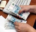 Минтруд сократит разрыв в зарплате работников и руководителей