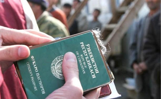 Жительница Щекино фиктивно поставила на миграционный учет 8 иностранцев