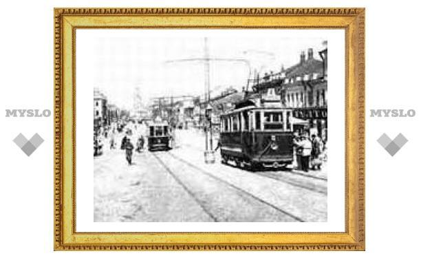 Тульский трамвай празднует свой юбилей