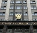 Владимир Афонский и Виктор Дзюба стали депутатами Госдумы