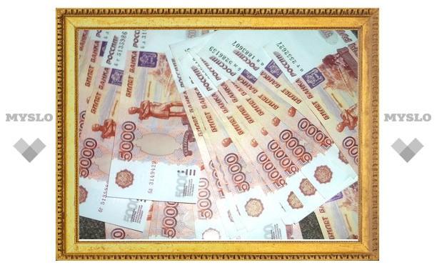 Директора богородицкого расчетного центра в Тульской области обвинили в хищении