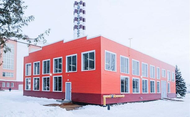 Новая котельная позволит жителям Советска меньше платить за отопление