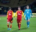 РФС объявил о приостановке футбольных соревнований до 31 мая
