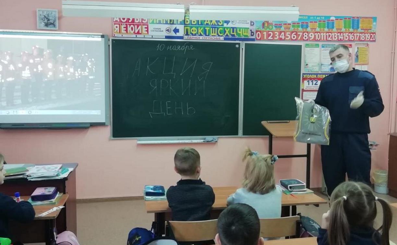 Тульские госавтоинспекторы устроили для школьников «Яркий день»