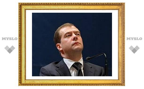 Медведев позвал на Олимпиаду студентов и волонтеров