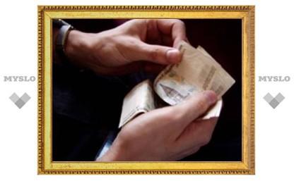 Компенсируют ли тульским чернобыльцам льготы по оплате ЖКХ?