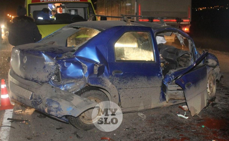 В Туле на трассе М-2 один человек погиб и трое пострадали