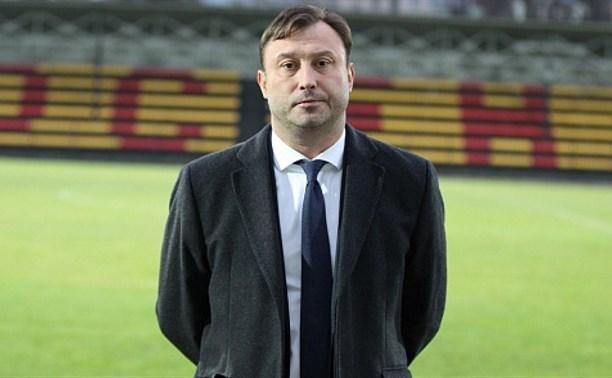 У «Арсенала» новый генеральный директор