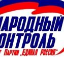 В Туле заработал народный контроль за ЖКХ