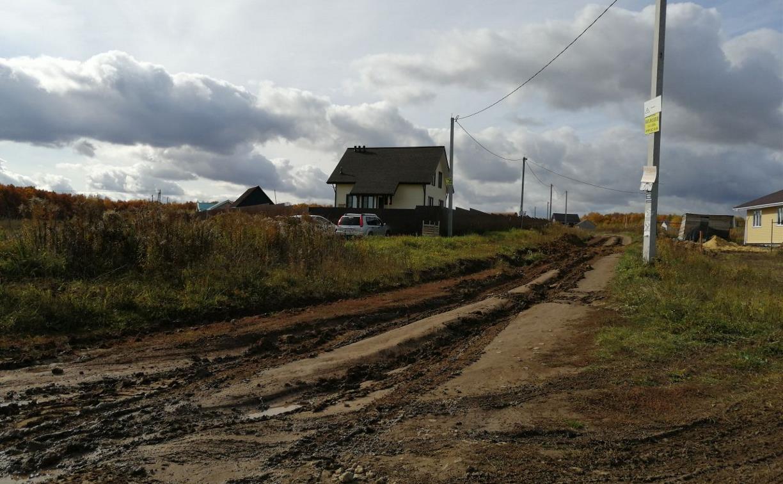 Администрация Тулы: «Дорогу в деревне Струково отсыпят щебнем осенью»