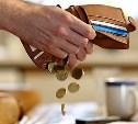 Житель Донского задолжал своему ребенку алиментов на 570 тысяч рублей