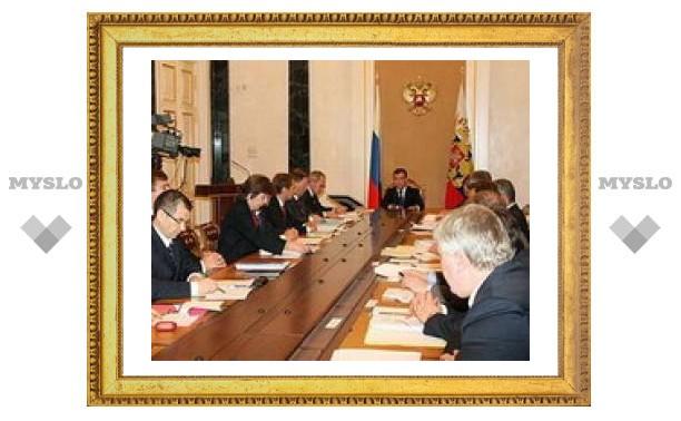 Супругов и детей министров и премьера РФ обяжут декларировать доходы