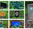 Туляки: городу нужно кладбище домашних животных