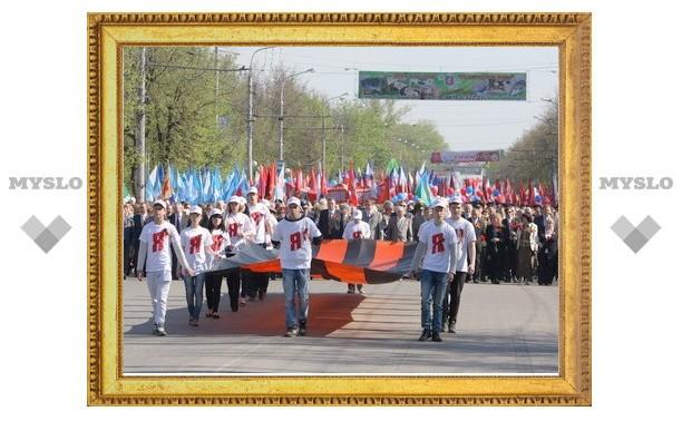В Туле прошло праздничное шествие