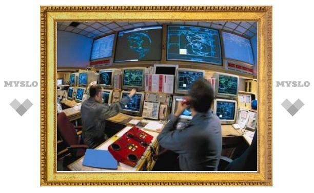 Россиян позвали проследить за испытаниями американской системы ПРО