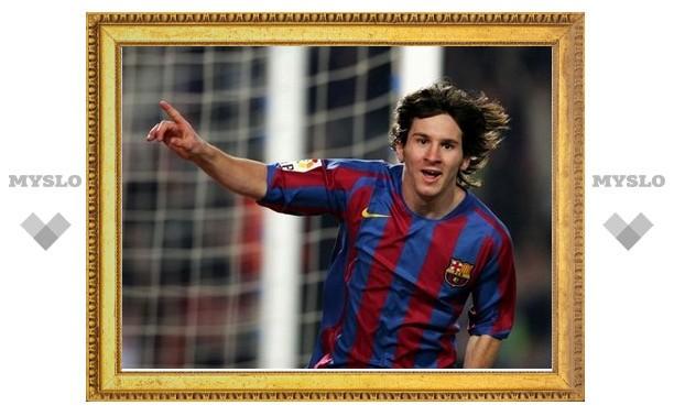 ФИФА объявила номинантов на приз лучшему футболисту года