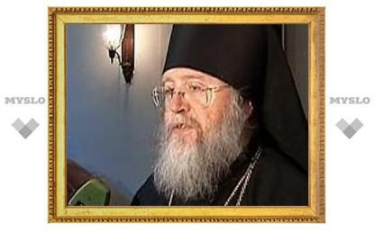 Избран глава Русской Зарубежной Церкви