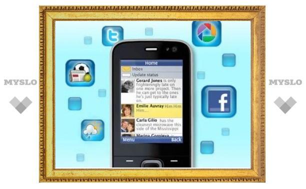 Facebook купил израильского разработчика ПО для мобильников