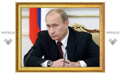 Путин пригрозил ЕС пересмотром отношений