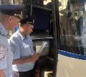 В Туле госавтоинспекторы проверили соблюдение ПДД водителями «детских» автобусов