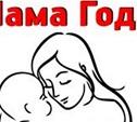 В Туле выбрали самую лучшую маму