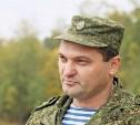 Командиру тульской дивизии ВДВ присвоено звание генерал-майор
