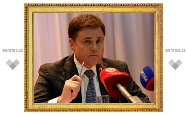 Губернатор решит вопрос о веневском цементном заводе с инициативной группой