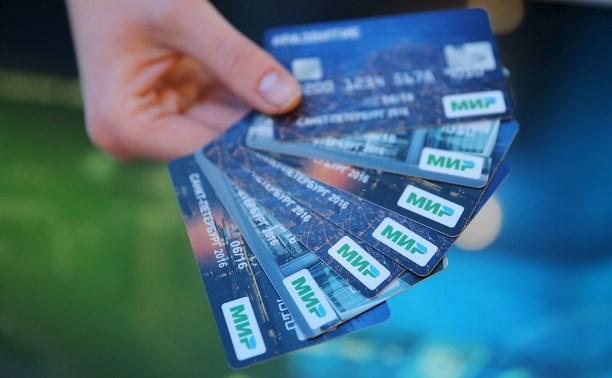 плюсы и минусы кредитной карты альфа банк 100 дней без процентов