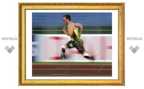 Безногому бегуну запретили участвовать в Олимпиаде