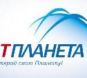 Студентка из Новомосковска вышла в финал международной олимпиады «IT-Планета 2016»