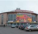 Весной 2014 года Тульский цирк закроется на ремонт