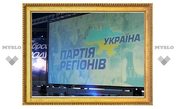 На Украине начались расправы над оппозиционными депутатами