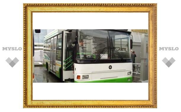 Автобус №1 ходит по-другому