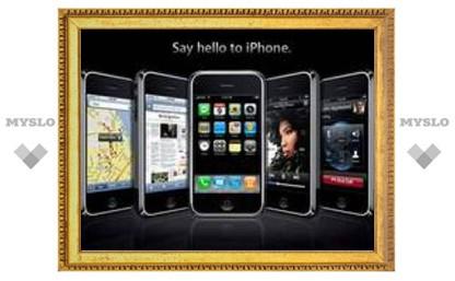В США начались продажи iPhone