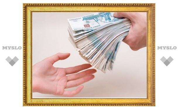 Тульские бизнесмены поборются за льготные займы