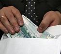 Гражданина Узбекистана оштрафовали на 300 тысяч рублей за взятку