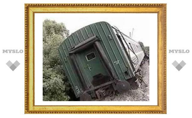 Около Киева потерпел аварию пассажирский поезд