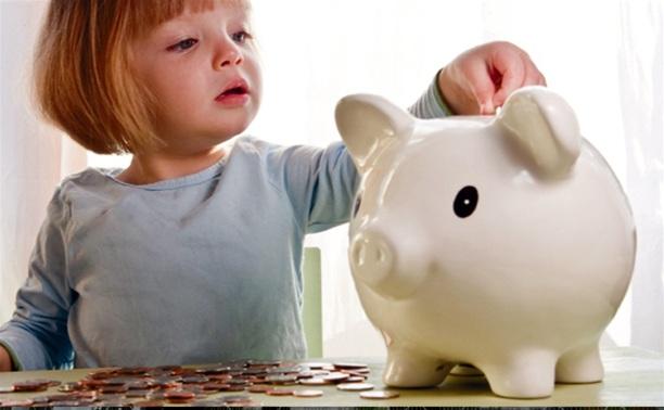 Минфин предлагает отменить материнский капитал и пересмотреть пенсионную систему