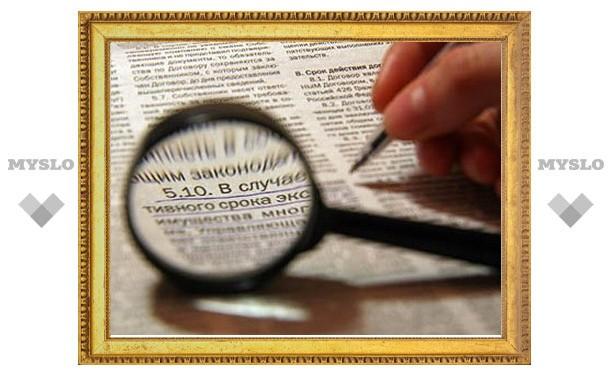 Тульские управляющие компании должны отчитываться о минимальном перечне своих работ