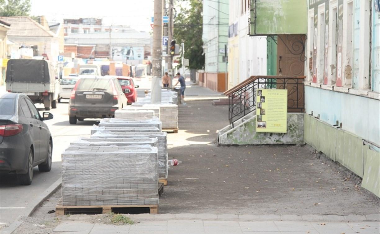 В Туле на ул. Каминского демонтируют тротуарную плитку