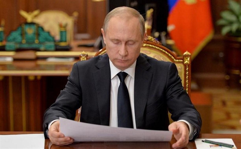 Владимир Путин поощрил благодарностями коллективы тульских предприятий