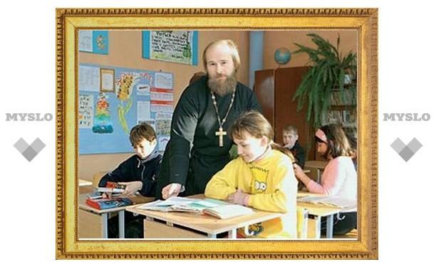 70% россиян не возражают против введения в школах основ православия